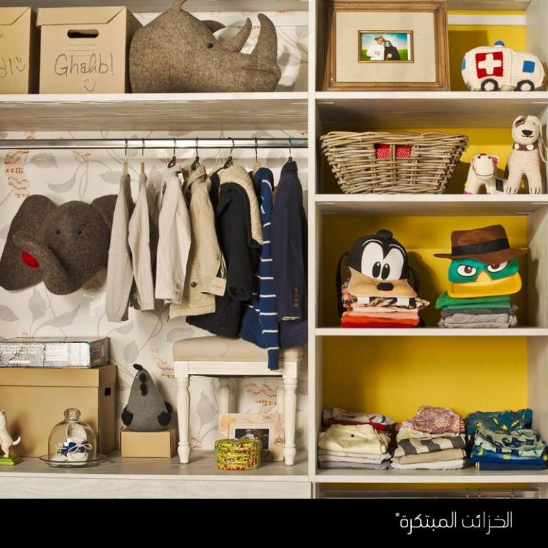 ... Creative Closets Furniture Dora Beirut Lebanon
