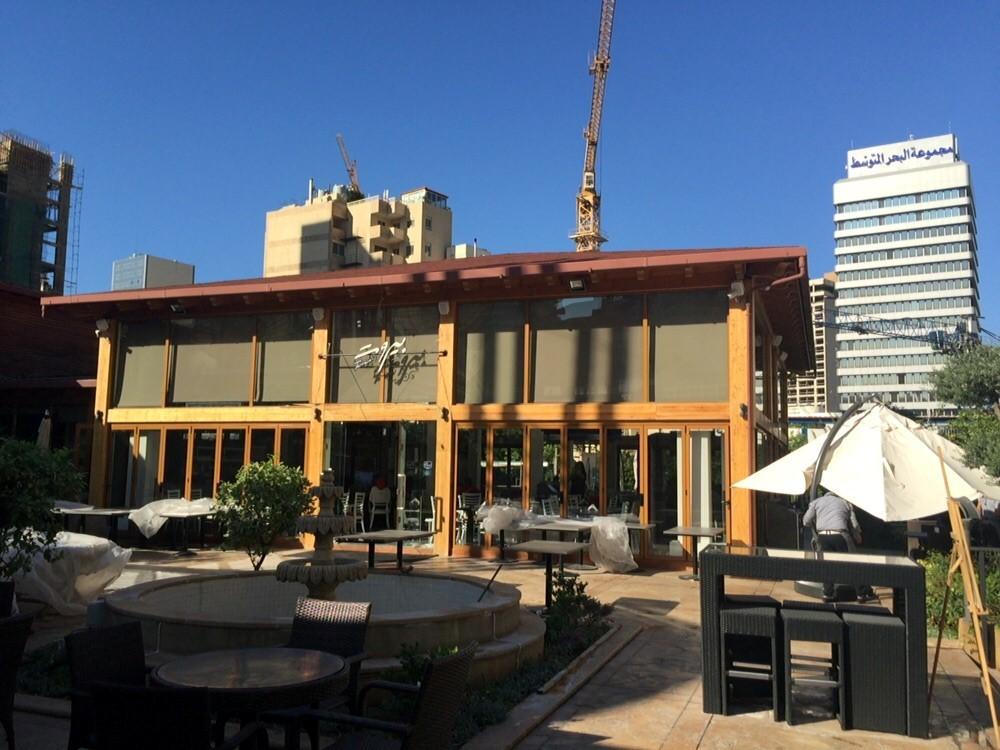 Terrace beirut restaurants international for Restaurant with terrace