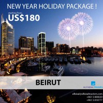 Alfaisal-Travel-Tourism-New-Year-Beirut