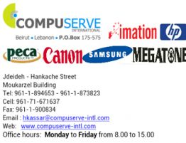 Compuserve-International-Computers-equipment-supplies-Hankash-st-dora
