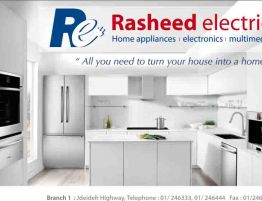 Rasheed-Electric-Household-appliances-Jdeideh-Beirut-Lebanon