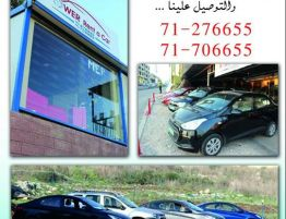 Power-Rent-a-Car-Car-rental-Nabatiyeh