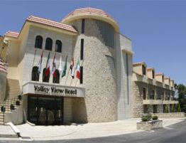 Valley-View-Hotel-Hotels-4-stars-Hammana