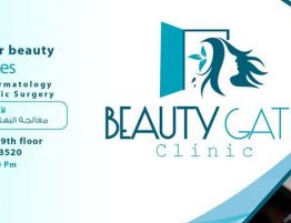 Beauty-Gate-Beauty-institutes-Ghobeyri-Beirut-Lebanon