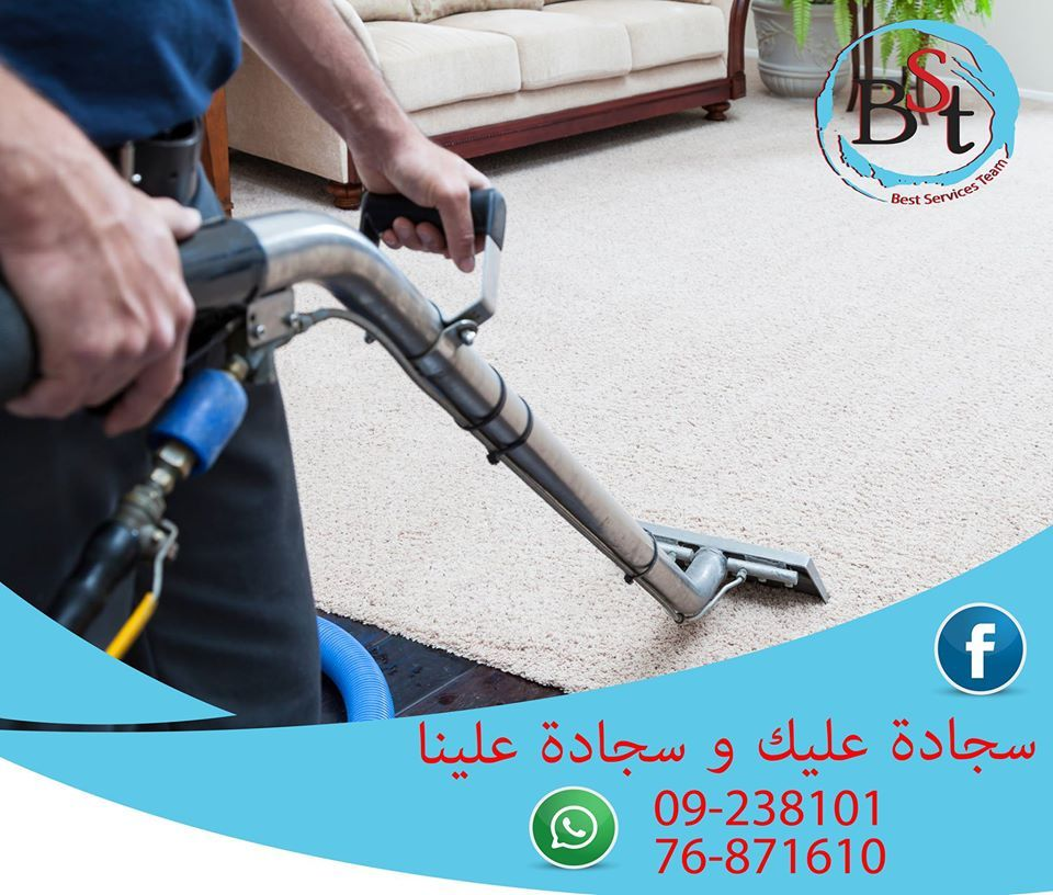 Best Services Team, BST-cleaning-services-lebanon-2