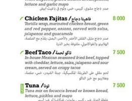 Sandwich-Inc-Restaurants-Sandwiches-Tayyouneh