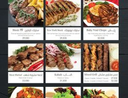 19-Nineteen-Restaurant-Restaurants-International-Khaldeh