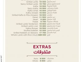 Mounir-Restaurant-Restaurants-Lebanese-Broumana-North-Mount-Lebanon